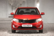 Kia Rio Sedan New
